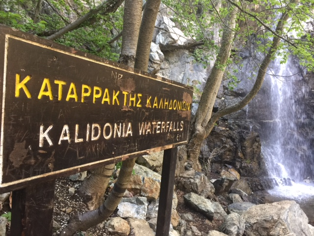 Caledonia Trail, Troodos Mountains.